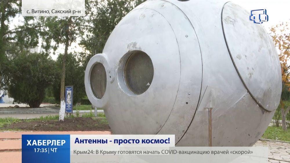 Антенны просто космос!