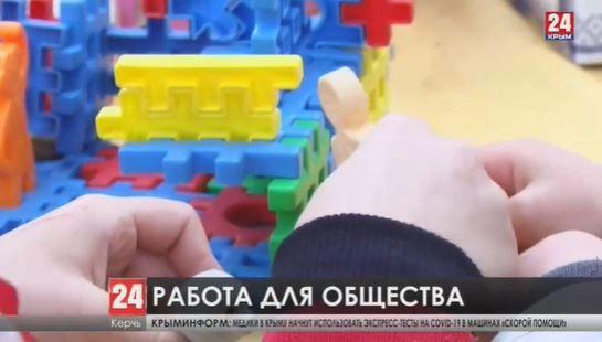 Какую пользу для Крыма приносят социальные предприятия на востоке полуострова
