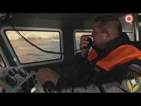 Сотрудники Госинспекции по маломерным судам проводят регулярные рейды в морских водах Севастополя (СЮЖЕТ)