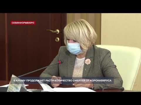 В ноябре от коронавируса в Крыму умерло в 1,5 раза больше пациентов, чем в октябре