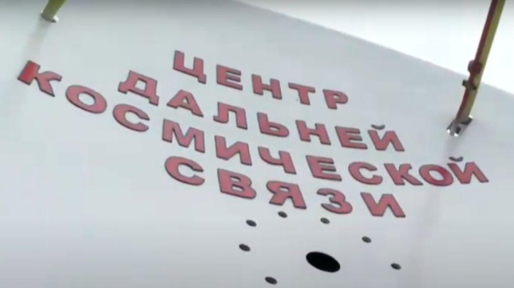 Космические антенны «Кедр» и «Дельта» передали администрации Симферополя