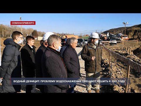 Острый дефицит воды в Крыму устранят к началу 2021 года – Минэкономразвития
