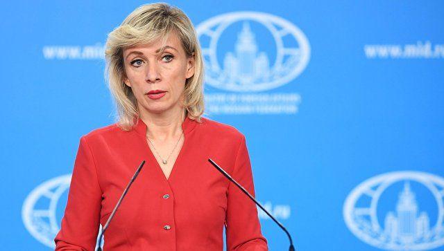 Захарова оценила планы Санду вывести миротворцев РФ из Приднестровья