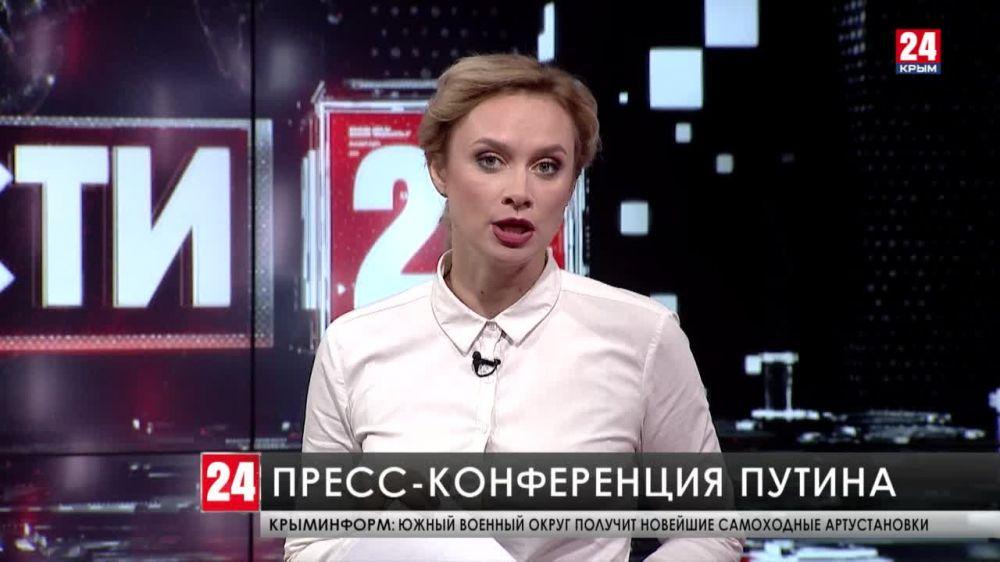 Ежегодная пресс-конференция Владимира Путина пройдёт в видеоформате