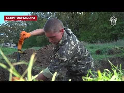 Следком работает на Максимовой даче на месте массового захоронения
