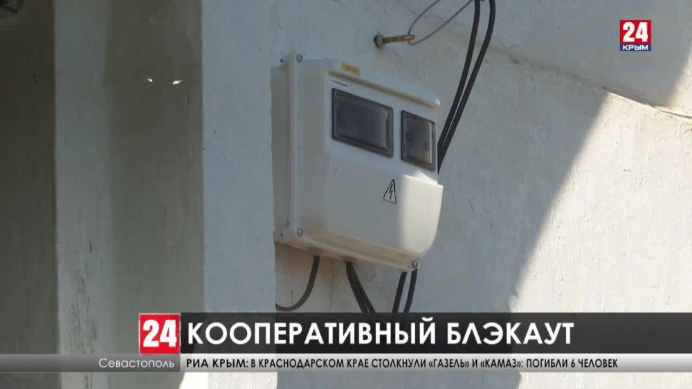 Почему пригород Севастополя остался без электричества?