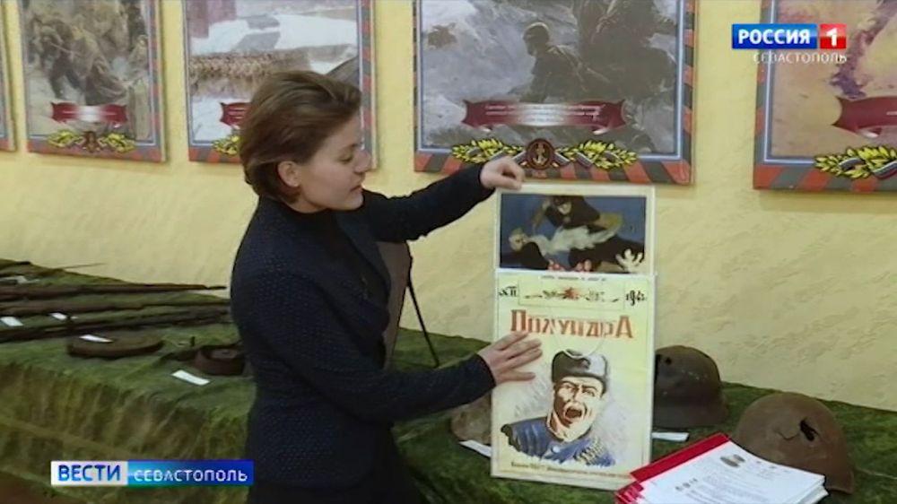 Музей Черноморского флота сделал подборку личных дел морпехов - героев ВОВ