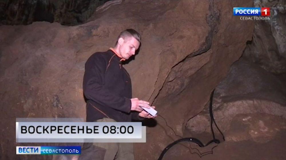 Для прогнозирования землетрясений в Скельской пещере учёные установили датчики