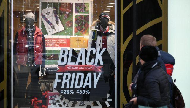 """Подвохи """"Черной пятницы"""": как магазины зарабатывают в сезон скидок"""