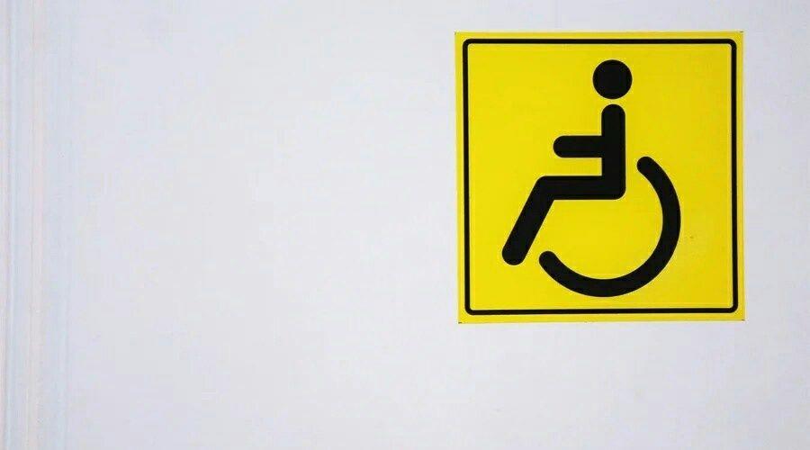 Правительство РФ упростило порядок оформления инвалидности