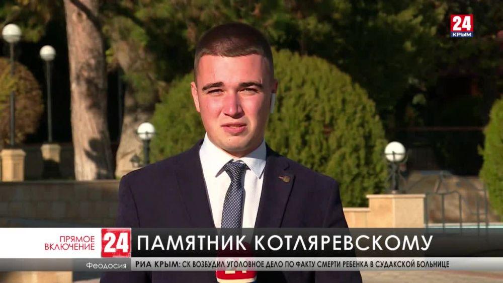 В торжественной церемонии открытия памятника генералу Котляревскому приняли участие почётные гости