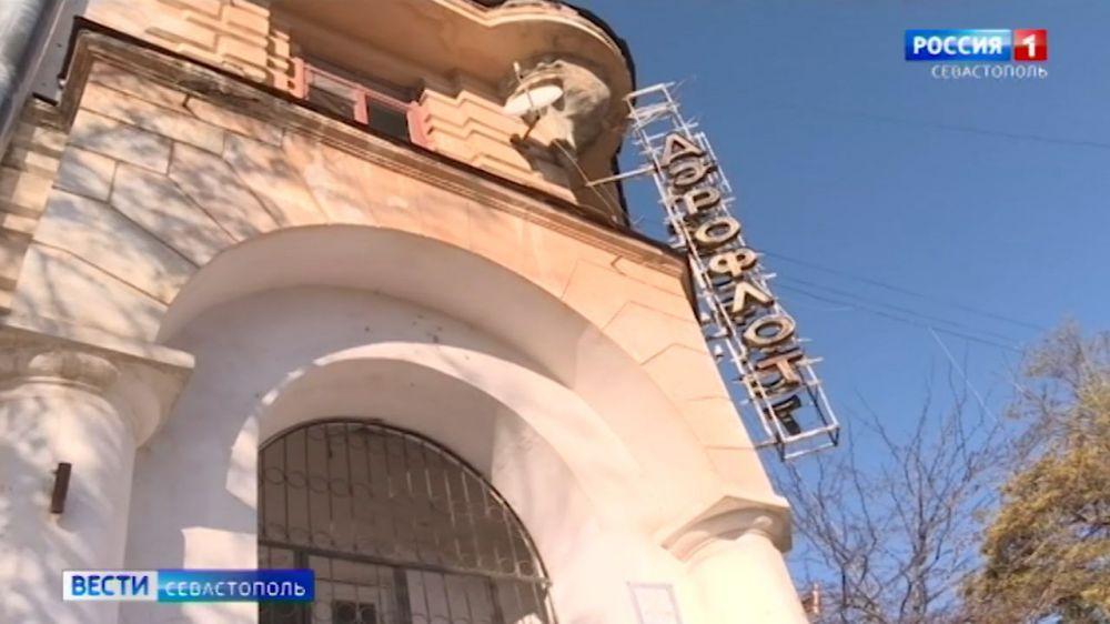Историки настаивают на присвоении домам на ул. Будищева особого статуса