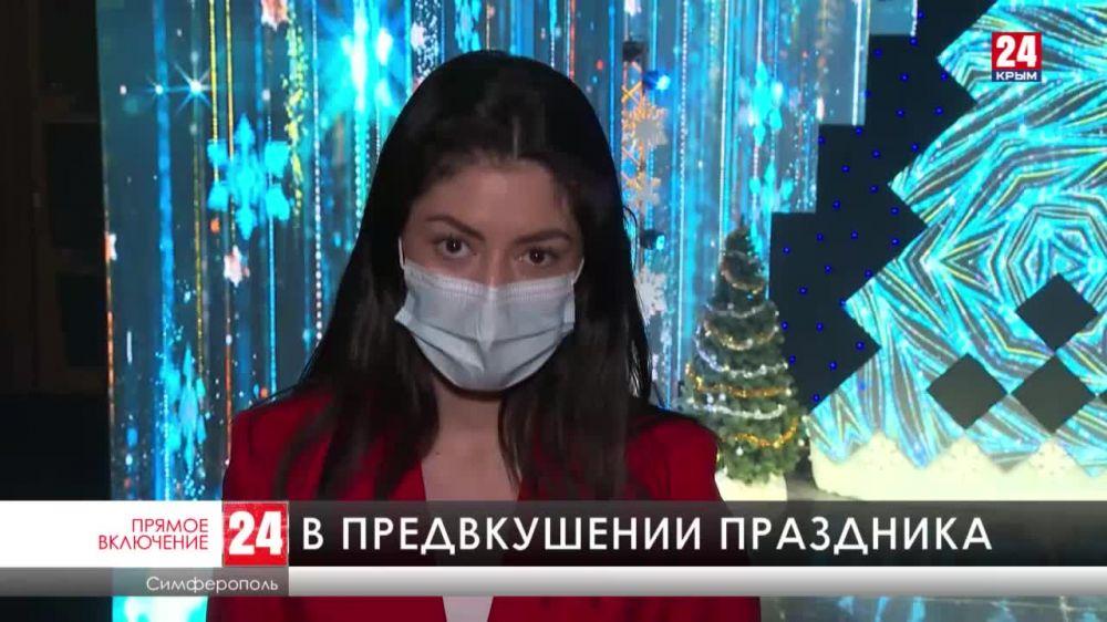 В Государственном академическом музыкальном театре Симферополя стартовали съемки новогоднего концерта