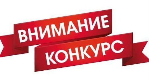 В Крыму объявлен фотоконкурс детских рисунков «Мамины глаза»