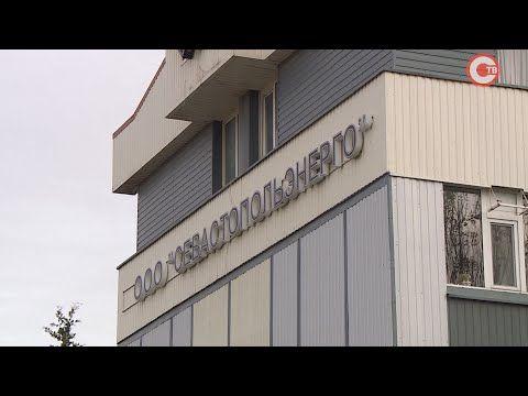 Предприятие «Севастопольэнерго» продолжает борьбу с компаниями, повреждающими электрические сети (СЮЖЕТ)