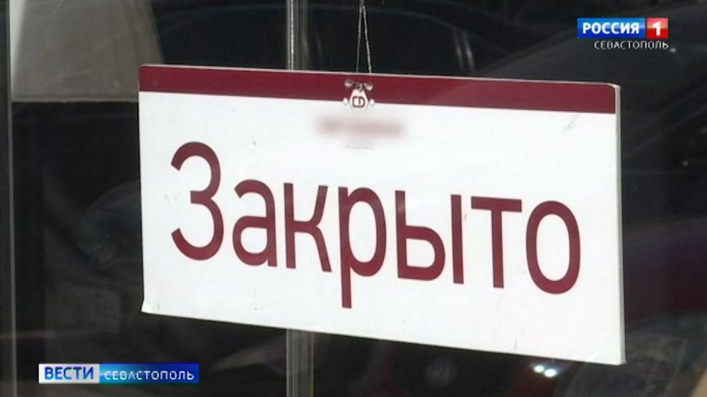 Развожаев продлил в Севастополе режим повышенной готовности до 15 января