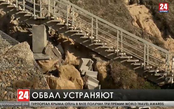 В Симферополе ликвидируют последствия обвалов на новой объездной «Дубки – Левадки»