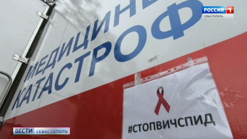 Севастопольцы смогут бесплатно сделать тест на ВИЧ