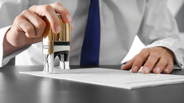 Госкомветеринарии Крыма информирует об опубликовании Постановление Правительства Российской Федерации от 16.11.2020 № 1850