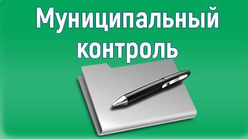 Нарушители земельного законодательства будут привлечены к административной ответственности