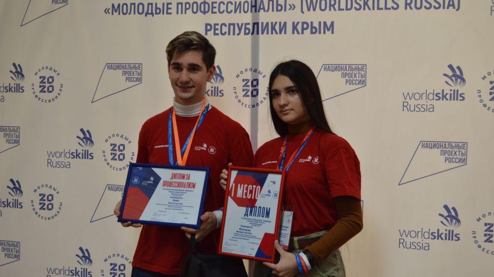 В Минобразования РК наградили финалистов VI Регионального чемпионата «Молодые профессионалы»