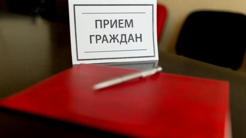 Информация о проведении общероссийского дня приема граждан в Администрации города Ялта Республики Крым