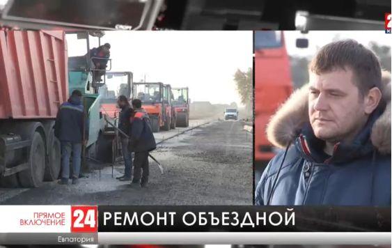 В Евпатории укладывают первый слоя асфальта на Лесном шоссе