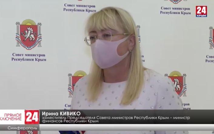 Вопросы бюджета Крыма обсудили на заседании Совета министров
