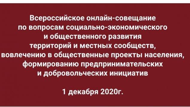 Вниманию предпринимательского сообщества Симферопольского района!