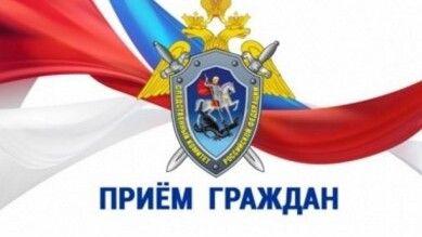 в Администрации города Алушты будет проводиться общероссийский день приема граждан
