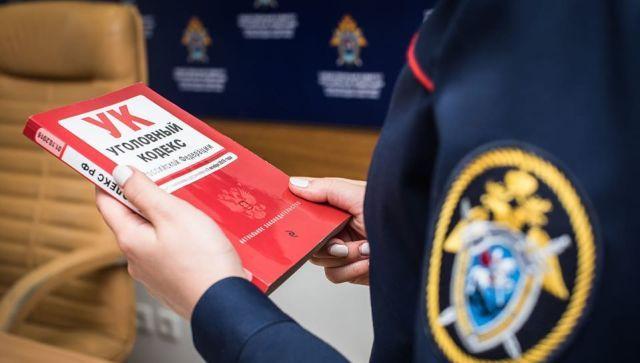 Фигурант дела о 9 погибших в ДТП в Крыму дал признательные показания