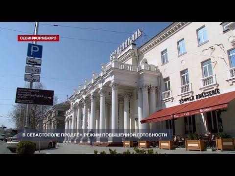В Севастополе официально запретили проводить новогодние ёлки и банкеты