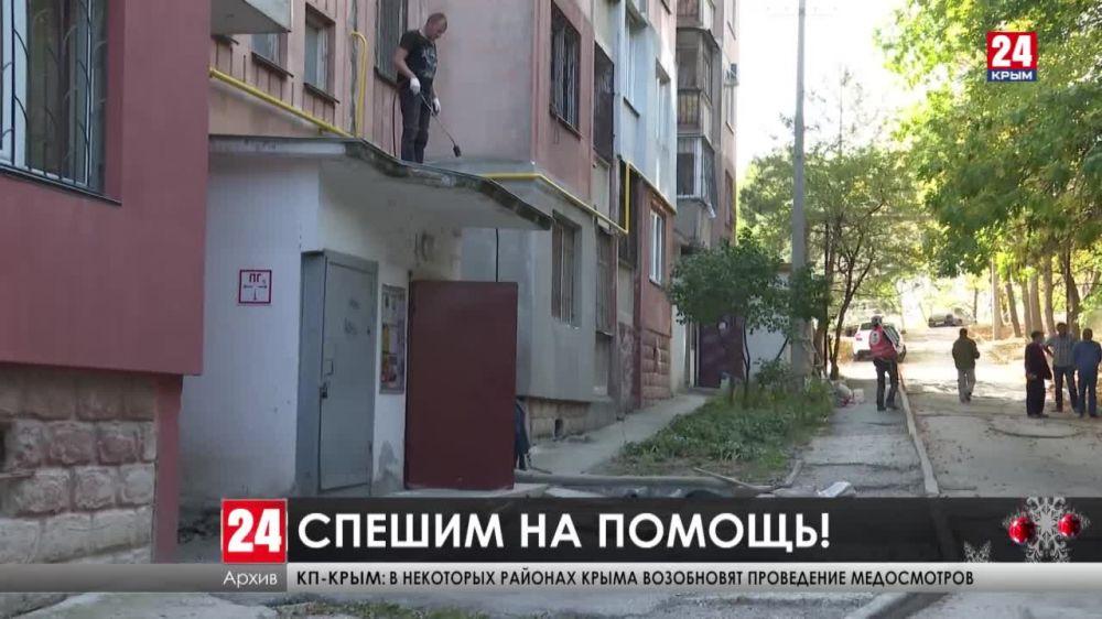 Телеканал «Крым 24» спешит на помощь