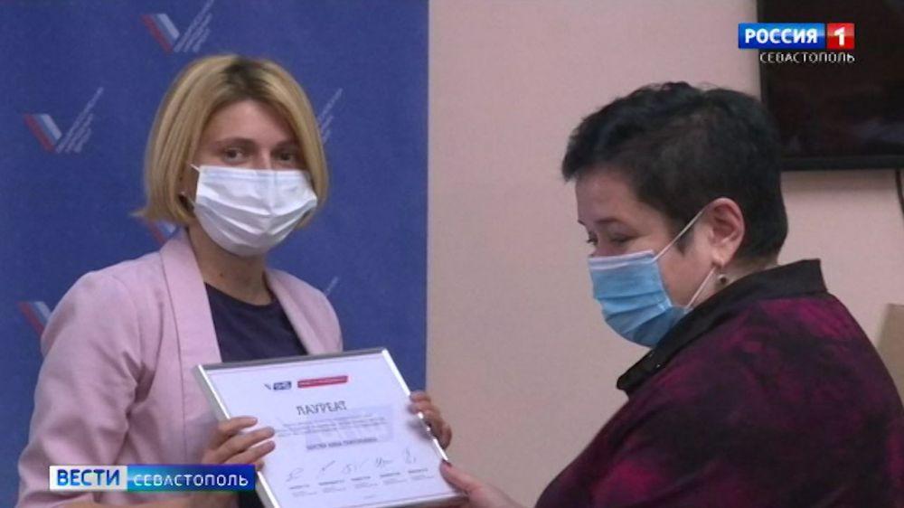 Севастопольских журналистов наградили за помощь в решении общественных проблем