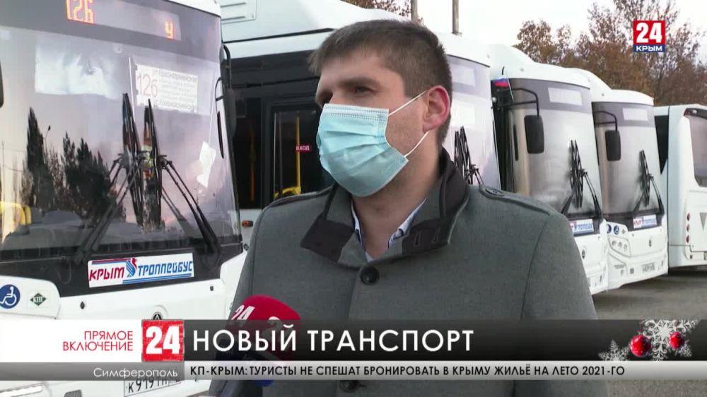В Крым поступили 220 современных автобусов