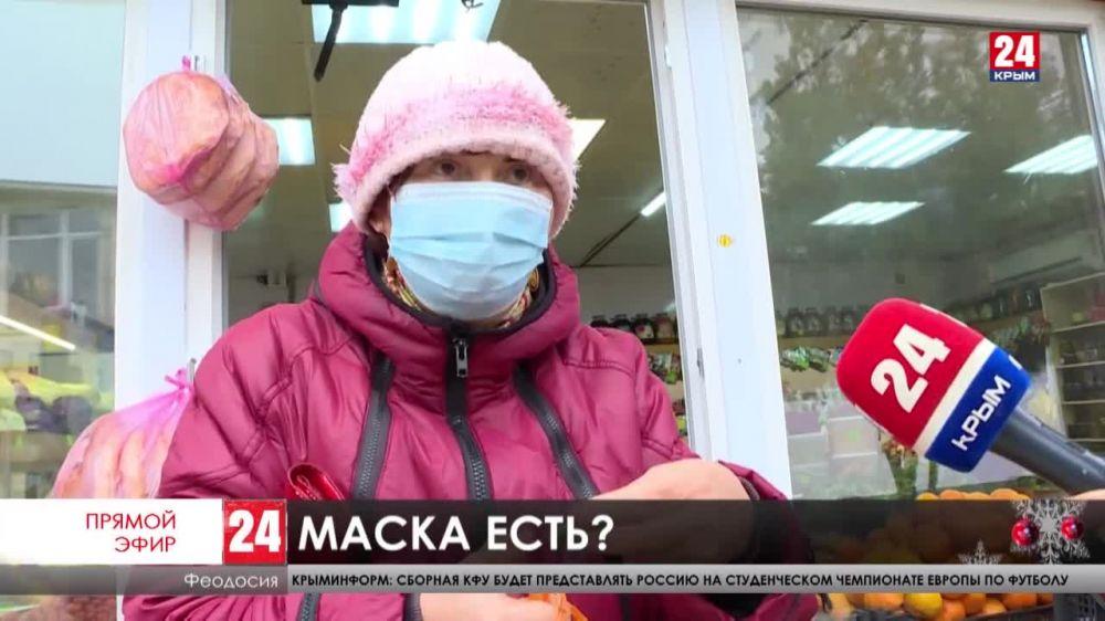 В Феодосии проверили соблюдение антиковидных требований на торговых точках
