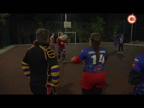 Севастопольская команда по регби осталась на улице (СЮЖЕТ)