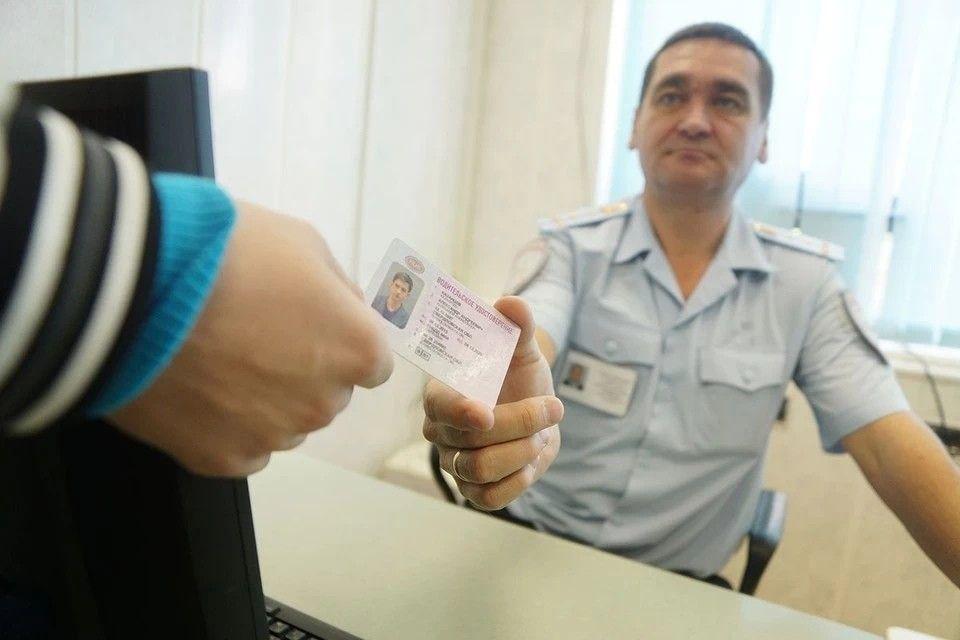 Налоги, льготы и ограничения: Какие изменения ждут жителей Крыма в декабре
