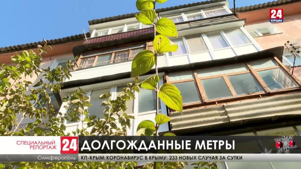 Почему в Крыму так медленно движется очередь на получение жилья для детей-сирот?