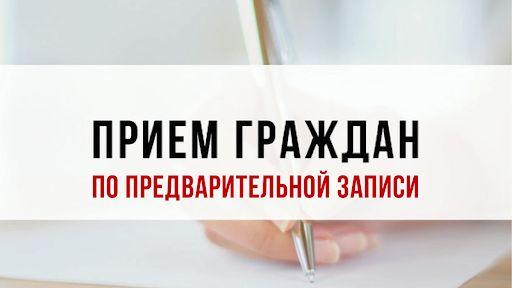 В Мининформе РК открыта предварительная запись на личный прием граждан