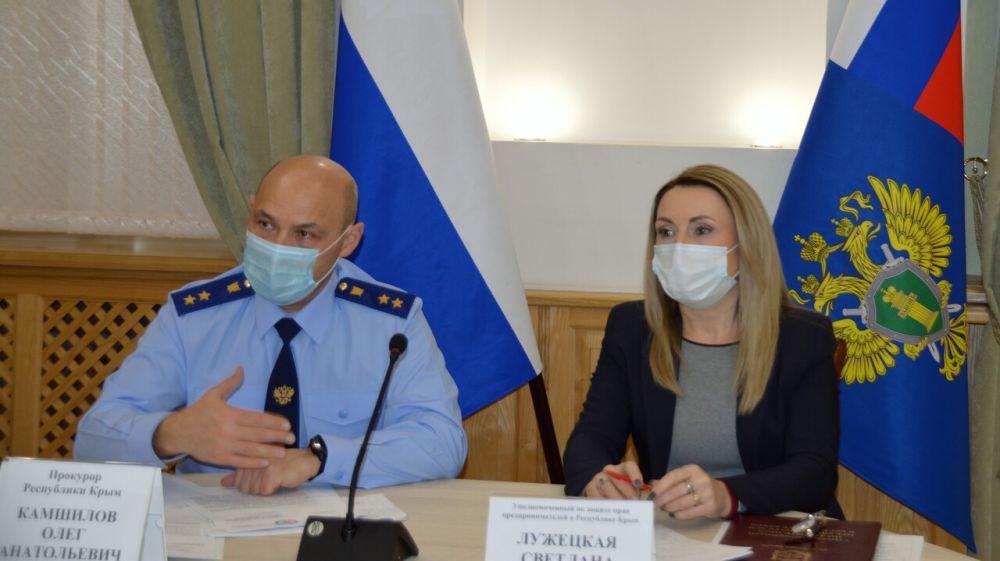 Бизнес-омбудсмен и прокурор республики провели совместный прием предпринимателей