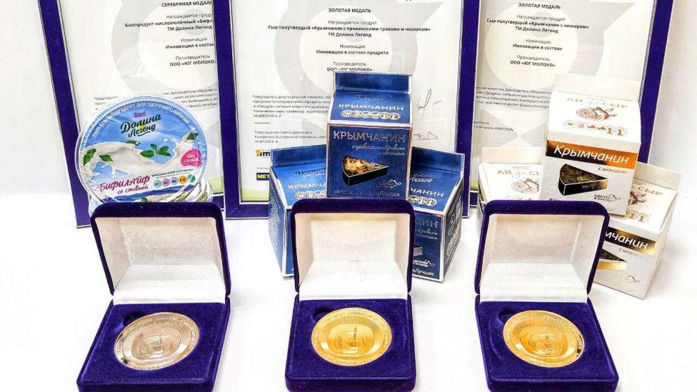 Крымский молокоперерабатывающий завод завоевал золото и серебро на престижном конкурсе
