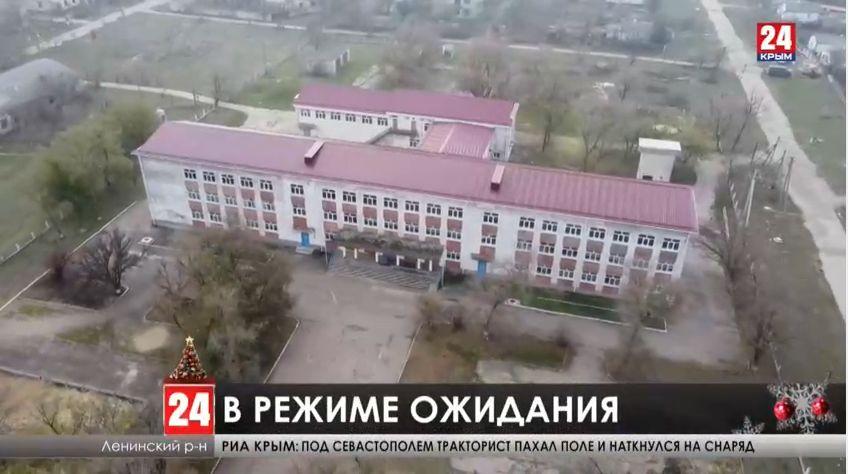 План по развитию Ленинского района наметили депутаты парламента
