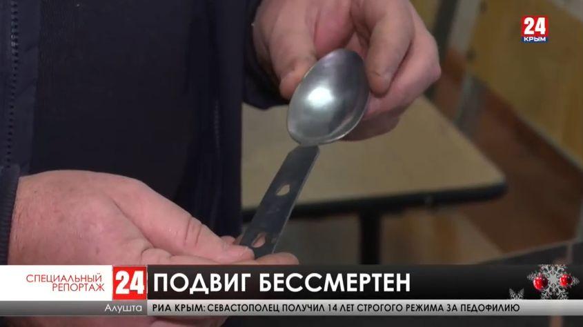 Как ищут данные о героях Великой Отечественной войны в Крыму