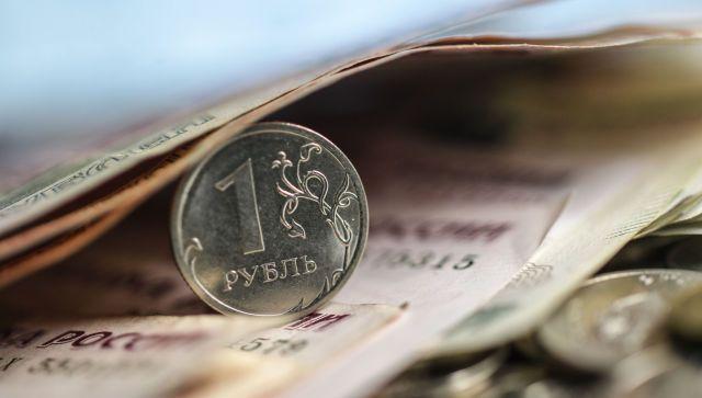 Побил сентябрьский минимум: доллар подешевел до 75 рублей