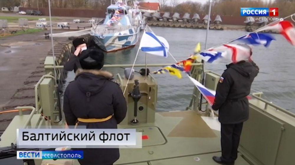 Новейший высокоскоростной десантный катер поступил на Балтийский флот