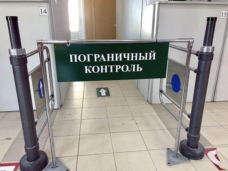 Двое иностранцев пытались попасть в Крым на фиктивное санаторное лечение