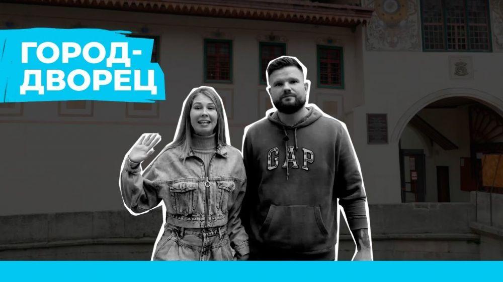 Бахчисарай. Путешествие по жемчужине России. Бизнес и туризм в Крыму