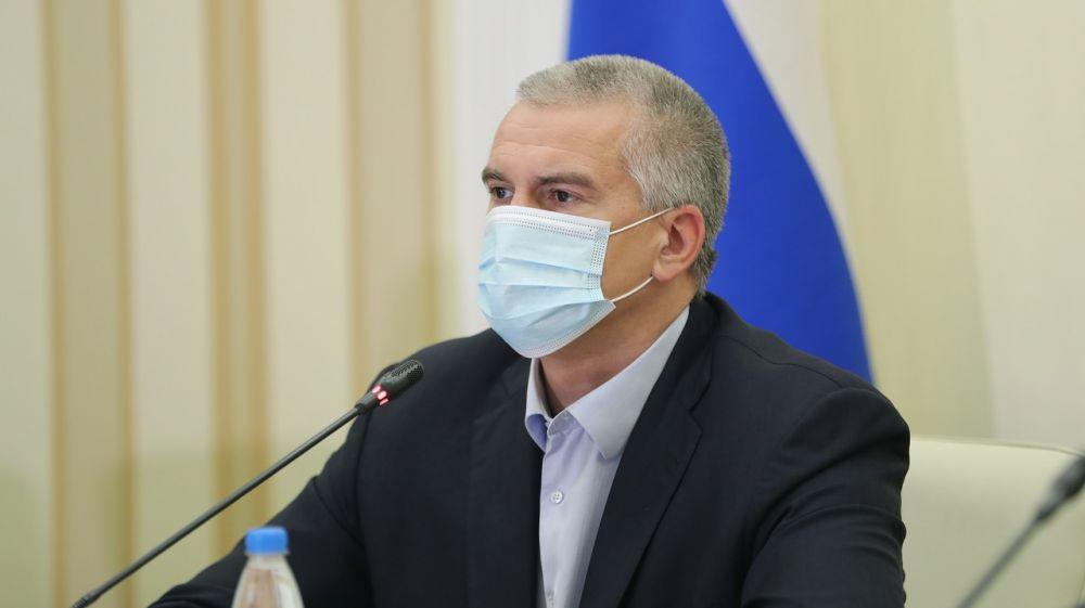 Указ Главы Республики Крым от 3 декабря 2020 года № 366-У «О переносе выходного дня»