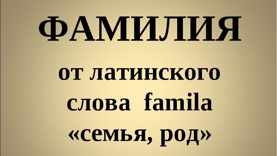 В Крыму в среднем только каждая шестая невеста при вступлении в брак оставляет добрачную фамилию